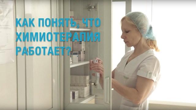 Хіміотерапія при раку матки
