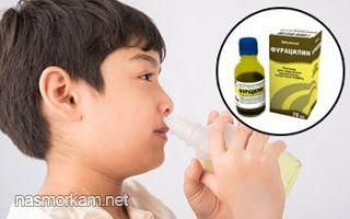 Фурацилин при гаймориті і нежиті: чи можна промивати ніс і капати краплі