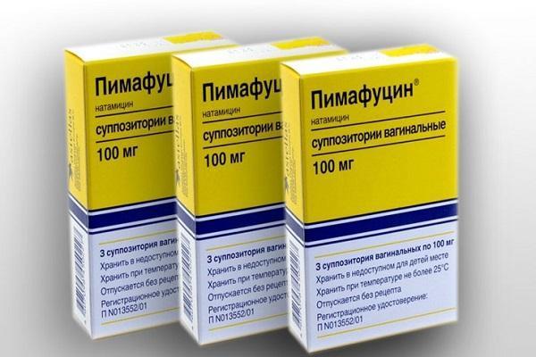 Свічки Пімафуцин: показання, побічні ефекти, профілактика молочниці