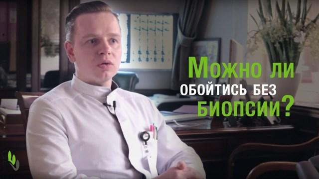 Що таке пайпель біопсія ендометрія