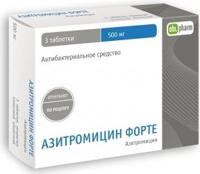 «Зіоміцін»: інструкція із застосування антибіотика, побічні дії і аналоги