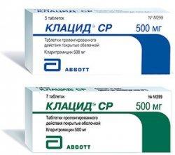 «Рулид»: інструкція із застосування антибіотика для дітей і дорослих, аналоги