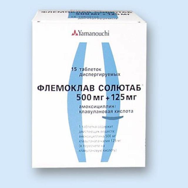 «Флемоксин Солютаб» і «Флемоклав Солютаб»: в чому різниця між ними, що краще