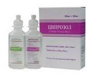 «Орціпол»: інструкція із застосування антибіотика, протипоказання і побічні дії