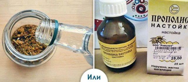 Прополіс від нежиті дітям: застосування настойки для лікування в домашніх умовах