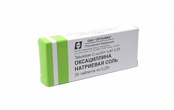 «Оксациллин»: інструкція із застосування антибіотика, побічні реакції та аналоги