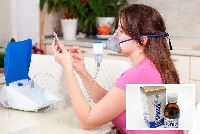 Вітаон: інструкція із застосування при нежиті і гаймориті, чи можна капати в ніс