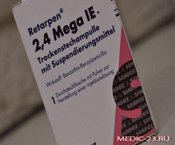 «Ретарпен»: інструкція із застосування антибіотика, протипоказання і аналоги