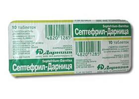 «Септефрил»: інструкція із застосування таблеток для дітей і дорослих, аналоги