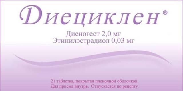 Ярина Плюс: інструкція із застосування, ціни, аналоги, відгуки жінок