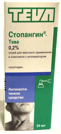 «Стопангин»: інструкція із застосування спрею і таблеток для розсмоктування, аналоги