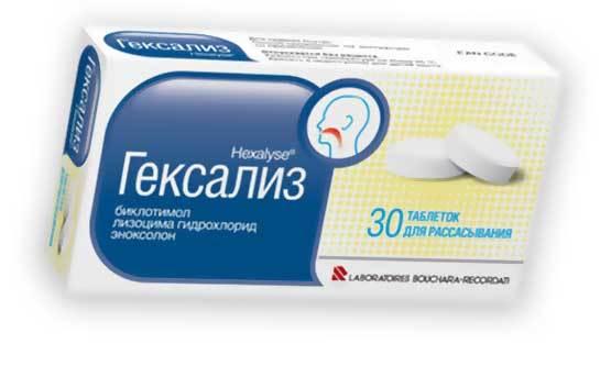 «Гексаліз»: інструкція із застосування таблеток для розсмоктування дітям і дорослим