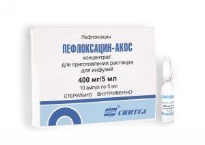 «Пефлоксацин»: інструкція із застосування антибіотика, протипоказання і аналоги