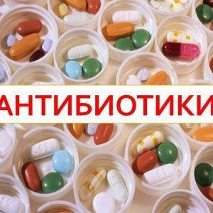 «Амоксицилін» або «Флемоксин Солютаб»: що краще, в чому різниця і відміну