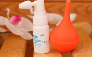 «Ремо вакс»: інструкція із застосування для дітей і дорослих, аналоги
