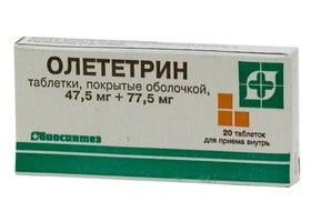 «Доксицикліну гідрохлорид»: інструкція із застосування антибіотика і аналоги