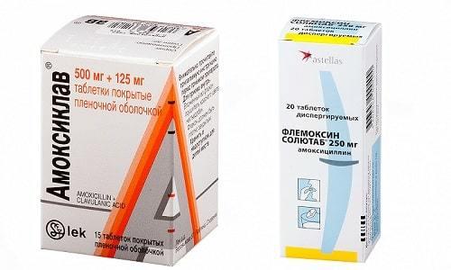 «Амоксиклав» або «Флемоксин Солютаб»: що краще і ефективніше, різниця