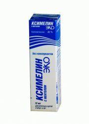 Ксилометазолин: інструкція із застосування для дітей і дорослих, аналоги