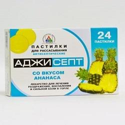 «Аджісепт»: інструкція із застосування таблеток для розсмоктування дітям і дорослим