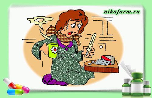 Чим лікуватися вагітним при застуді і нежиті, що можна пити?