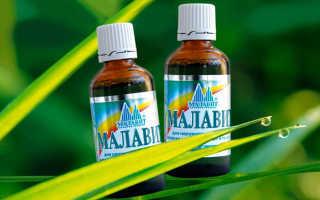 «Малаві»: інструкція із застосування, розчин для горла, як розводити і аналоги