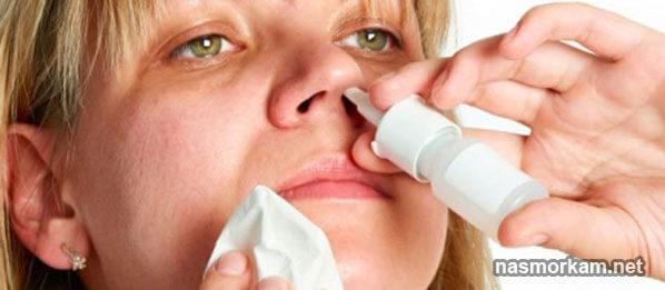 Медикаментозний риніт: симптоми і лікування у дорослих і дітей