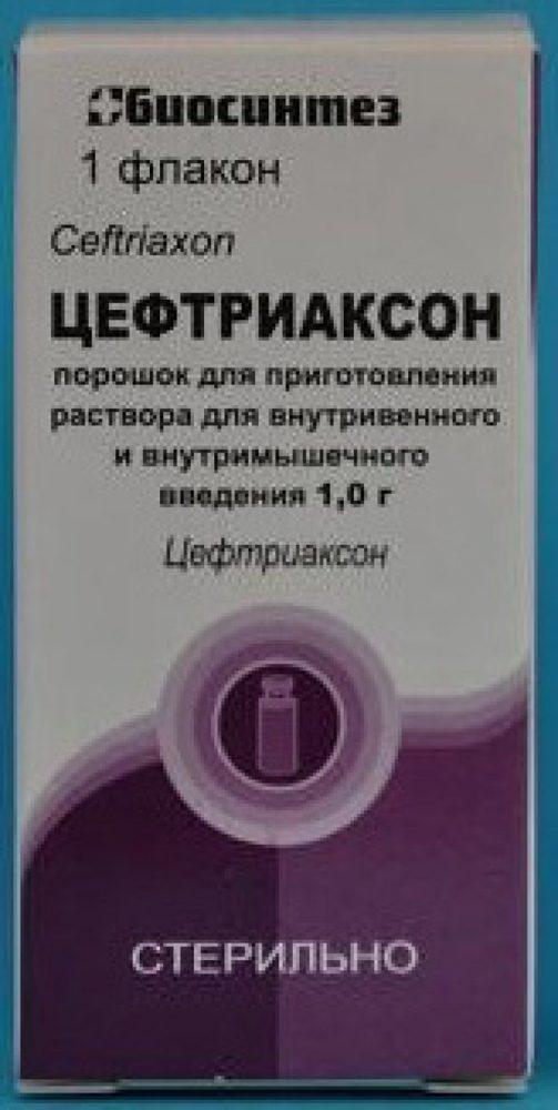 Антибіотики при запаленні лімфовузлів на шиї: які вживати?