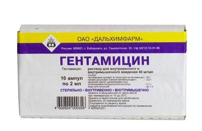 «Гентамицин» в інгаляціях: інструкція із застосування і протипоказання