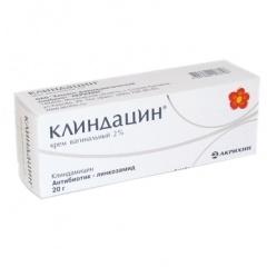 «Далацин Ц»: інструкція із застосування антибіотика, побічні дії і протипоказання