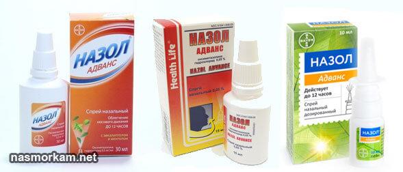 «Назол Адванс»: інструкція із застосування крапель в ніс і аналоги