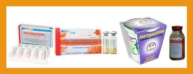 Свічки для відновлення мікрофлори після лікування молочниці