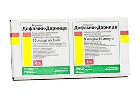 «Фенілефрин» краплі в ніс: інструкція із застосування для дітей і дорослих, аналоги