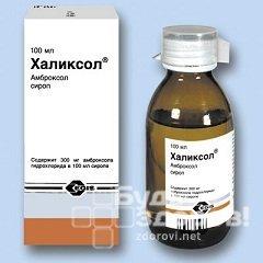 Халіксол: інструкція із застосування таблеток і сиропу для дітей і дорослих, аналоги