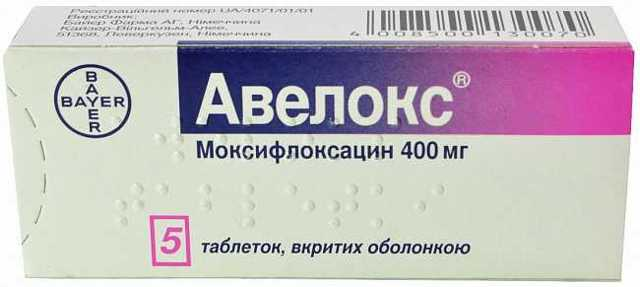 «Абактал»: інструкція із застосування таблеток і уколів, побічні дії і аналоги