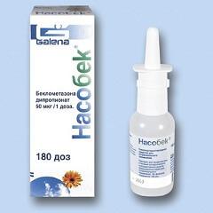 Назонекс або Аваміс: що краще при аденоїдах і порівняння препаратів, показання
