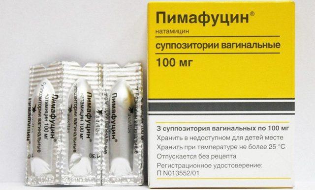 Свічки при хламідіозі: чим лікувати у жінок і чоловіків, відгуки