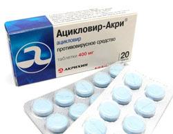 Препарати для лікування ерозії шийки матки