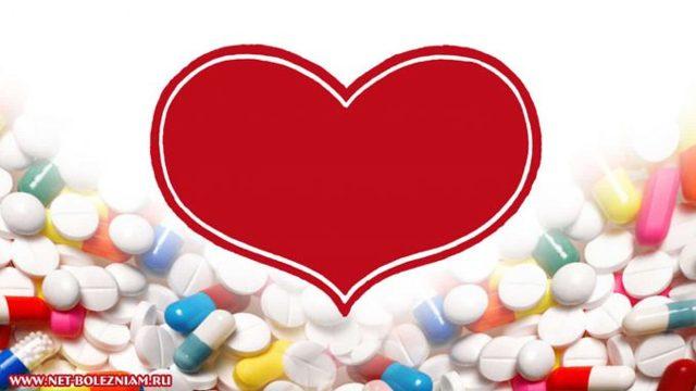 «Цефподоксим»: інструкція із застосування антибіотика, протипоказання і побічні дії