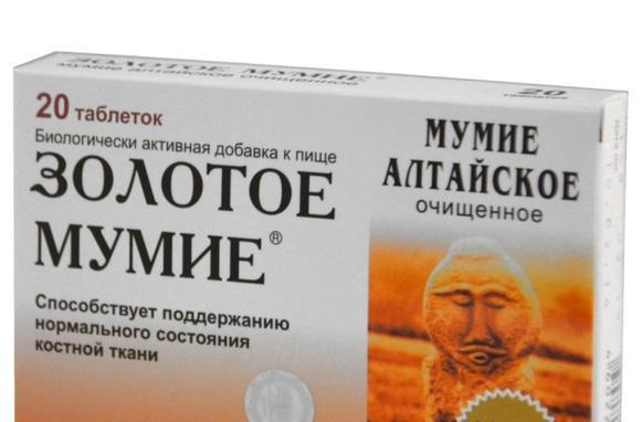 Муміє алтайське: інструкція із застосування, дозування, протипоказання і побічні дії