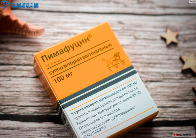 Пімафуцин від молочниці