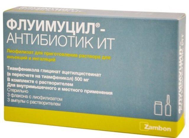 Таблетки від синуситу: список кращих таблеток, препаратів і ліків