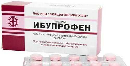 ендометріоз матки