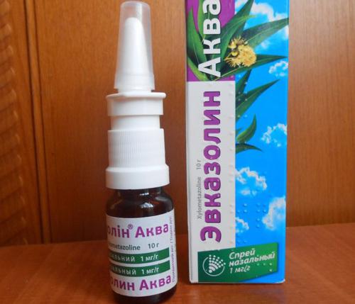 Віброцил: інструкція із застосування крапель і спрею для дітей і дорослих, аналоги