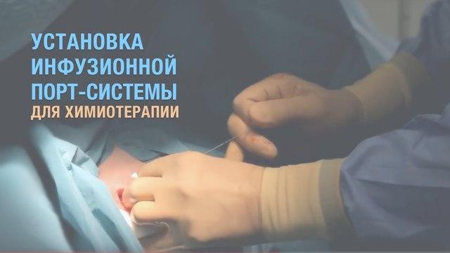 Хіміотерапія при раку яєчників: підготовка, як проводиться, дієта після процедури