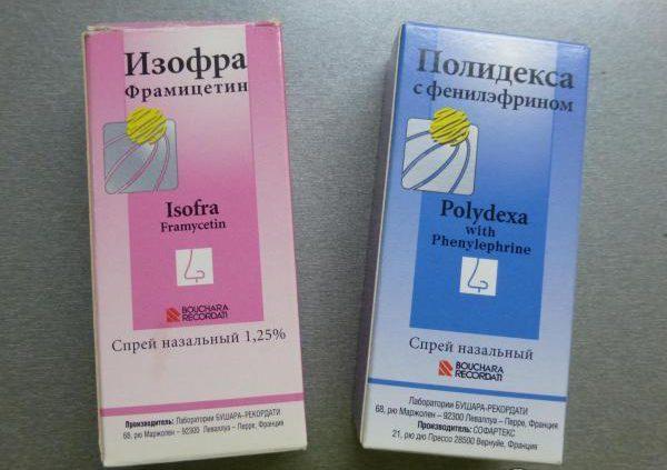Що краще «ізофра» або «Полідекса» при гаймориті і затяжному нежиті, відмінності
