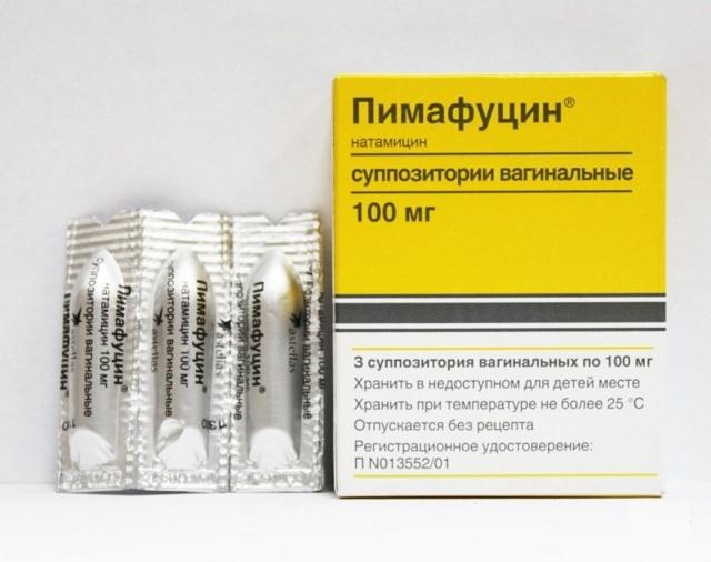 Свічки Пімафуцин при грудному вигодовуванні