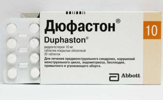 Таблетки від безпліддя для жінок і чоловіків
