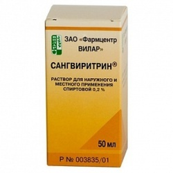«Сангвиритрин»: інструкція із застосування розчину, лініменту і таблеток, аналоги