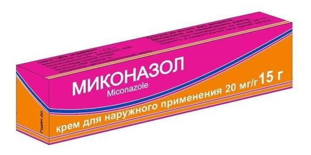 Міконазол від молочниці