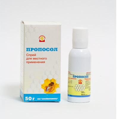 Спреї при фарингіті дорослим і дітям: ТОП 15 кращих препаратів